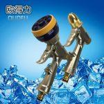 Auto Care Top Quality All Copper High Pressure Car Washing <b>Water</b> Gun High Voltage Copper Gun Head Washing Machine
